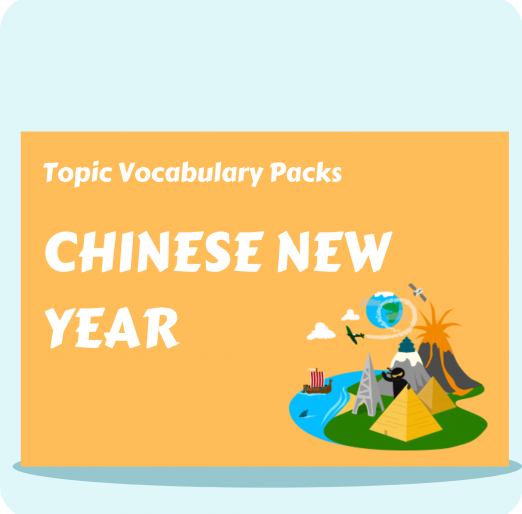 Topic Vocabulary Packs (4)